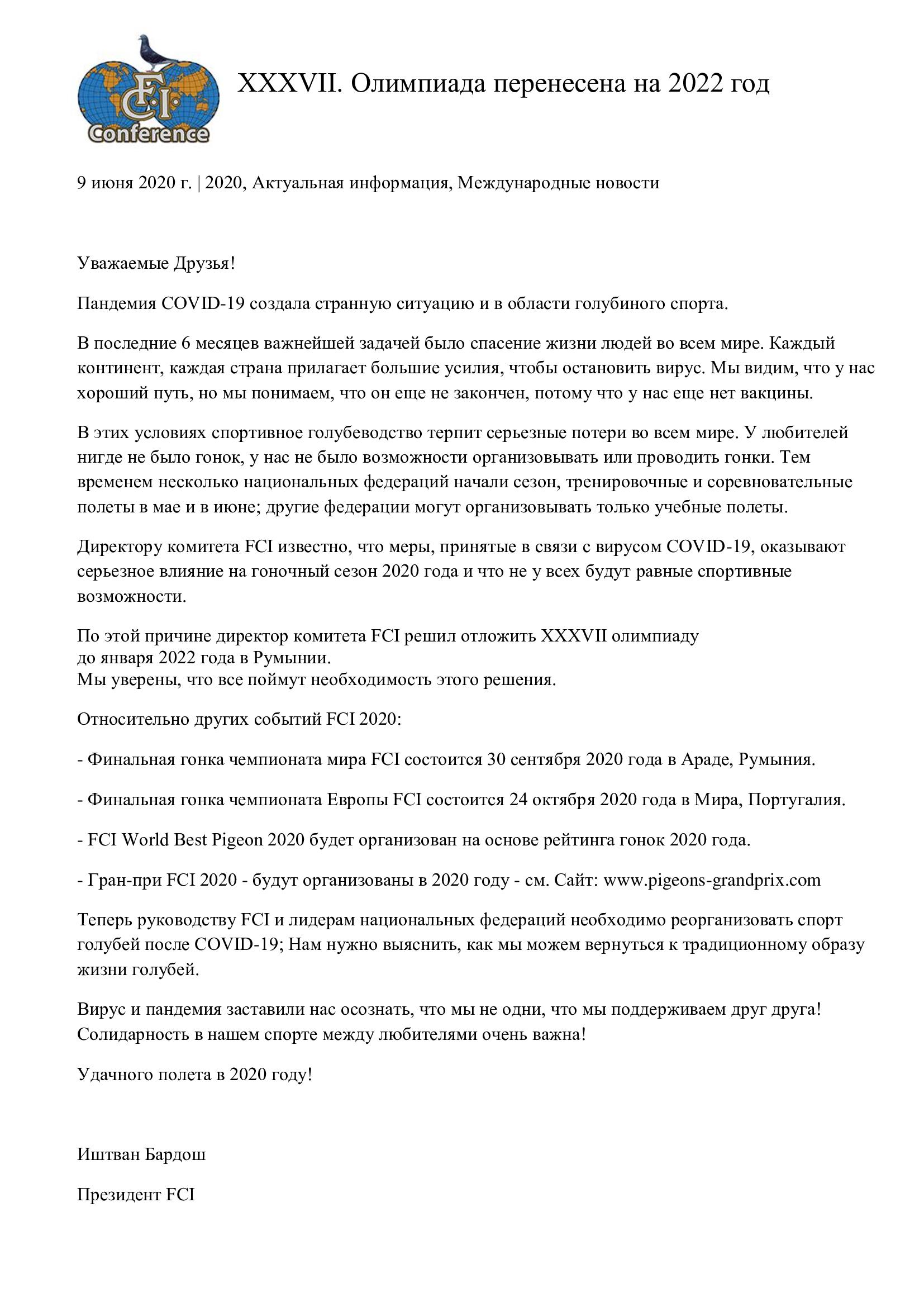 http://forumupload.ru/uploads/0012/5a/ef/266/286629.jpg