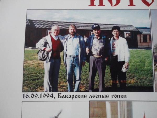 http://forumupload.ru/uploads/0012/5a/ef/266/t25835.jpg