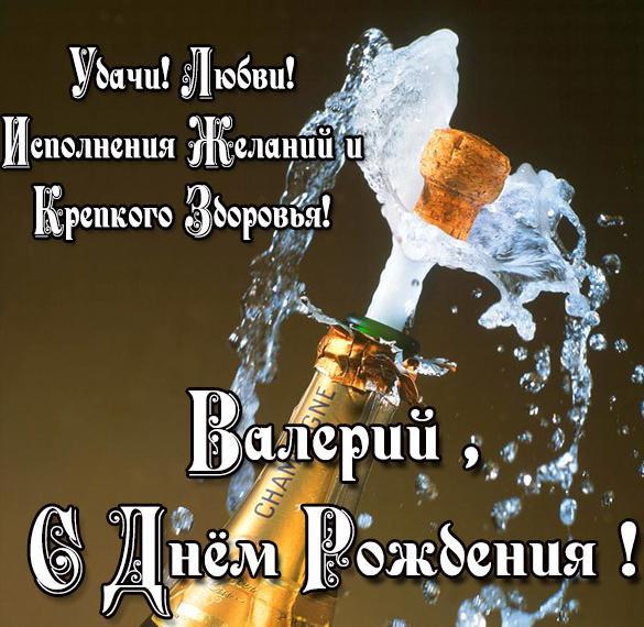 http://forumupload.ru/uploads/0012/5a/ef/266/t561178.jpg