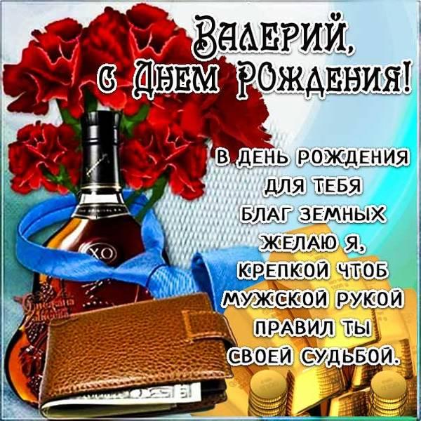 http://forumupload.ru/uploads/0012/5a/ef/266/t907734.jpg