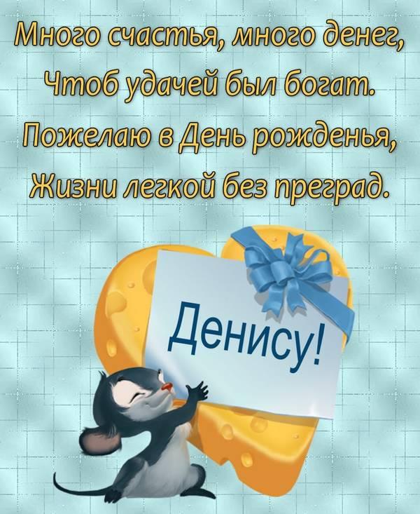 http://forumupload.ru/uploads/0012/5a/ef/277/t503061.jpg