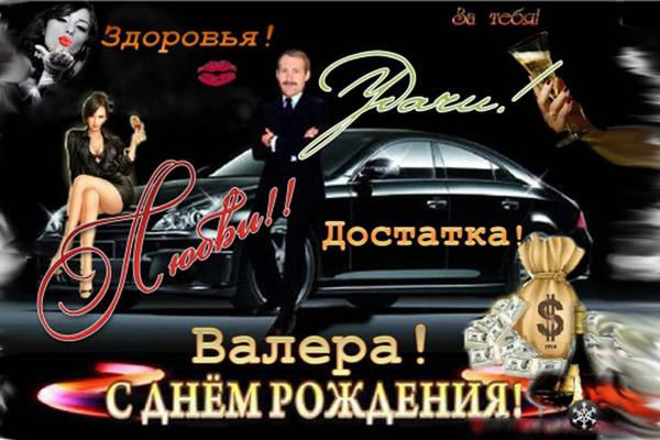 http://forumupload.ru/uploads/0012/5a/ef/277/t818516.jpg