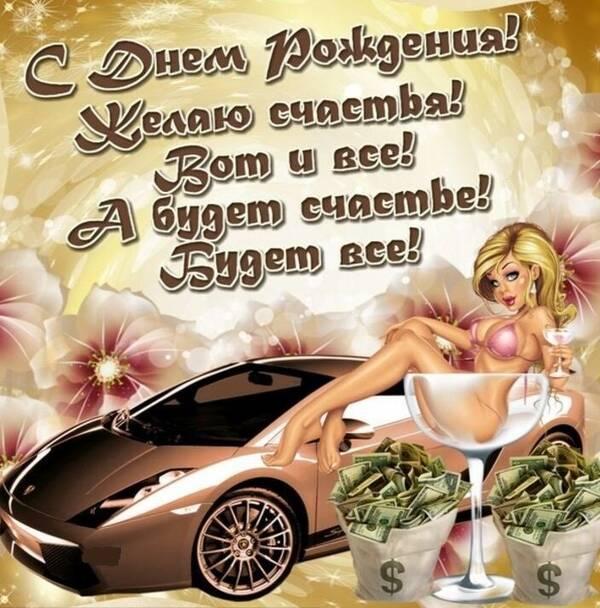 http://forumupload.ru/uploads/0012/5a/ef/277/t996278.jpg