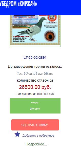http://forumupload.ru/uploads/0012/5a/ef/279/t212385.png