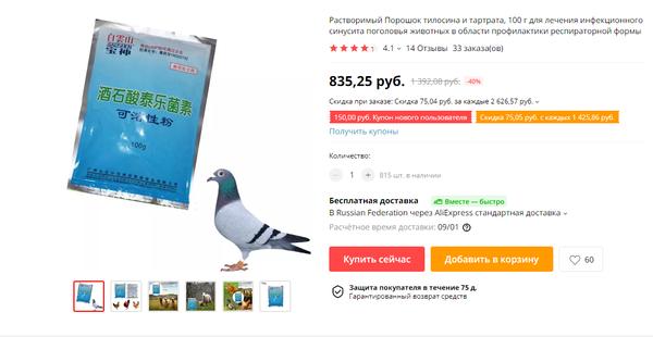 http://forumupload.ru/uploads/0012/5a/ef/279/t285413.png