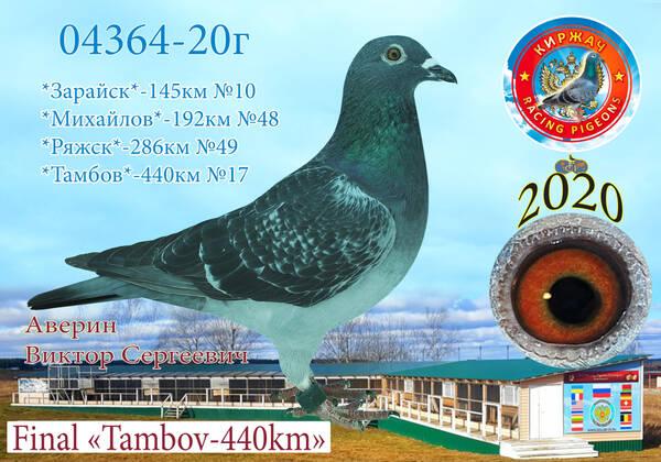http://forumupload.ru/uploads/0012/5a/ef/279/t328932.jpg