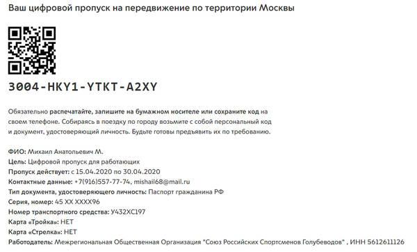 http://forumupload.ru/uploads/0012/5a/ef/279/t367365.jpg