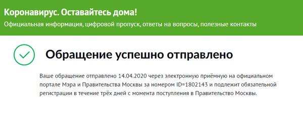 http://forumupload.ru/uploads/0012/5a/ef/279/t400169.png