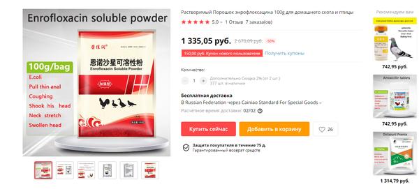 http://forumupload.ru/uploads/0012/5a/ef/279/t412256.png