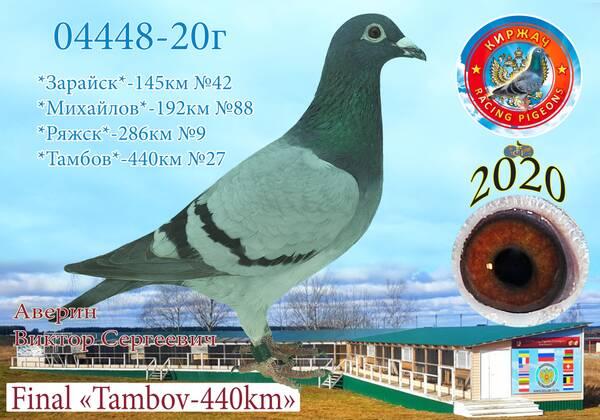 http://forumupload.ru/uploads/0012/5a/ef/279/t587881.jpg