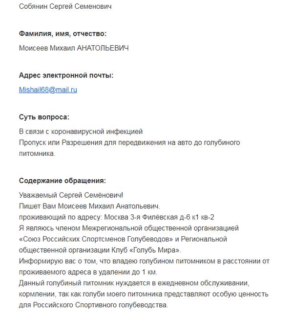 http://forumupload.ru/uploads/0012/5a/ef/279/t723723.png