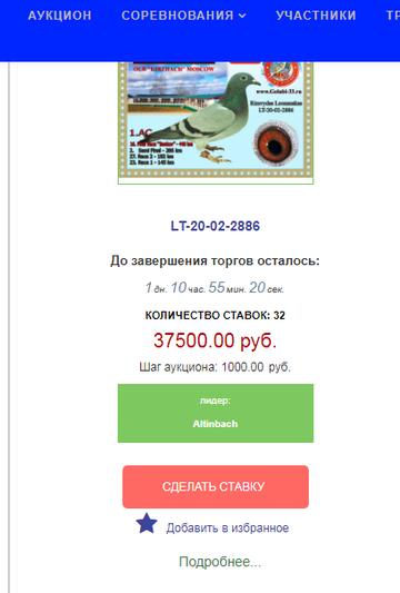 http://forumupload.ru/uploads/0012/5a/ef/279/t87647.png