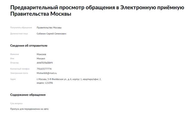 http://forumupload.ru/uploads/0012/5a/ef/279/t905197.png