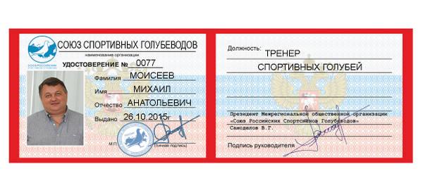http://forumupload.ru/uploads/0012/5a/ef/279/t909005.jpg