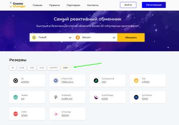 http://forumupload.ru/uploads/0012/6a/43/378/t63816.png