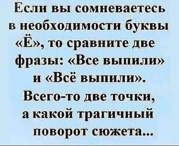 http://forumupload.ru/uploads/0012/76/8f/4/t728931.jpg