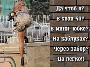 http://forumupload.ru/uploads/0012/76/8f/4/t95864.jpg