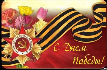 http://forumupload.ru/uploads/0012/8d/0b/33/t182775.png
