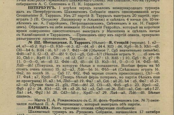 http://forumupload.ru/uploads/0012/c8/8c/3/t652297.jpg