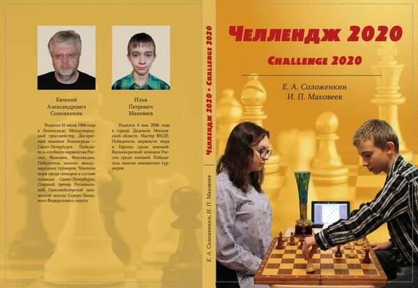 http://forumupload.ru/uploads/0012/c8/8c/3/t654742.jpg