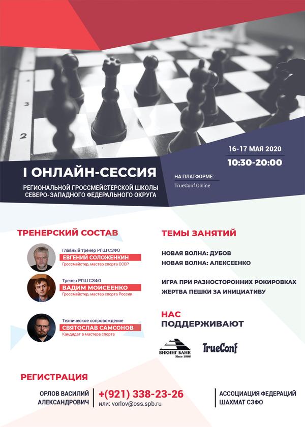 http://forumupload.ru/uploads/0012/c8/8c/3/t72902.png