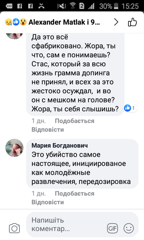 http://forumupload.ru/uploads/0012/c8/8c/3/t80527.jpg