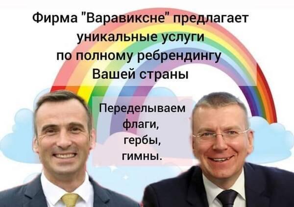 http://forumupload.ru/uploads/0012/c8/8c/3/t843687.jpg