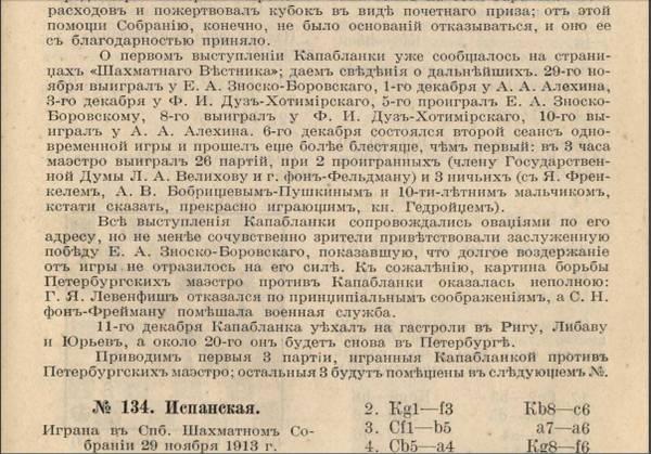 http://forumupload.ru/uploads/0012/c8/8c/3/t882215.jpg