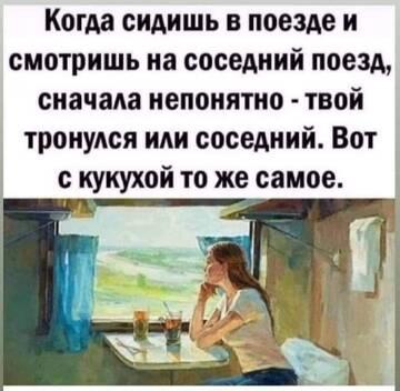 http://forumupload.ru/uploads/0012/c8/8c/6/t168224.jpg