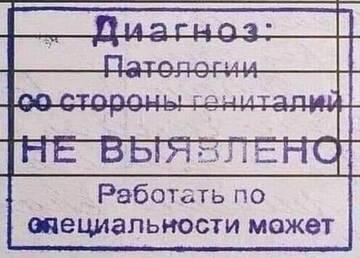 http://forumupload.ru/uploads/0012/c8/8c/6/t548185.jpg