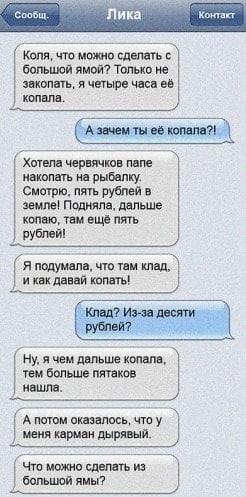 http://forumupload.ru/uploads/0012/c8/8c/9/t536610.jpg