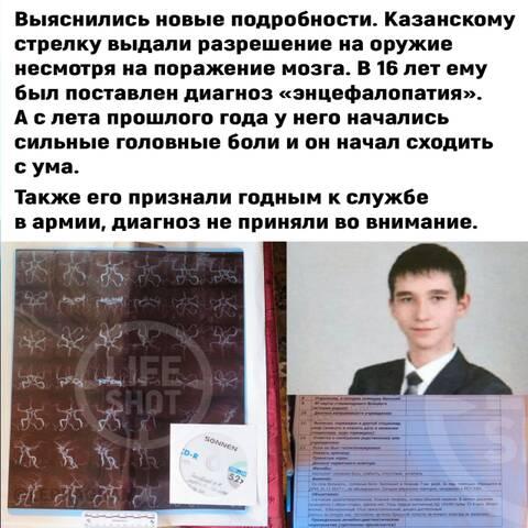 http://forumupload.ru/uploads/0012/c8/8c/9/t603762.jpg