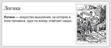 http://forumupload.ru/uploads/0012/c8/8c/9/t675408.jpg