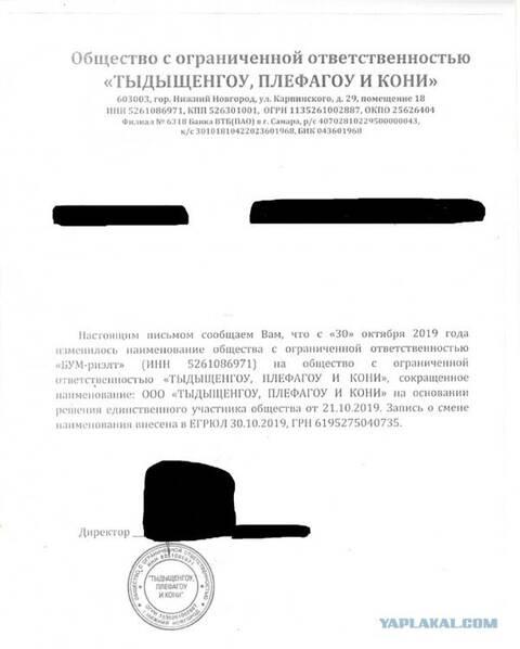 http://forumupload.ru/uploads/0012/c8/8c/9/t685566.jpg