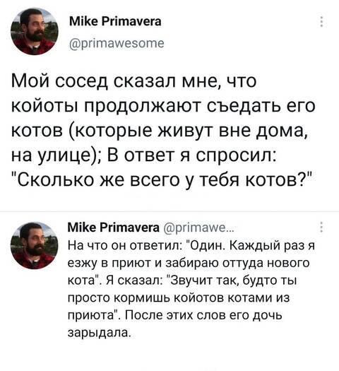 http://forumupload.ru/uploads/0012/c8/8c/9/t692314.jpg