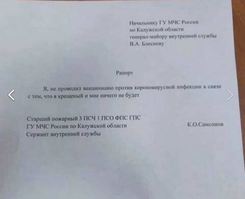 http://forumupload.ru/uploads/0012/c8/8c/9/t868928.jpg