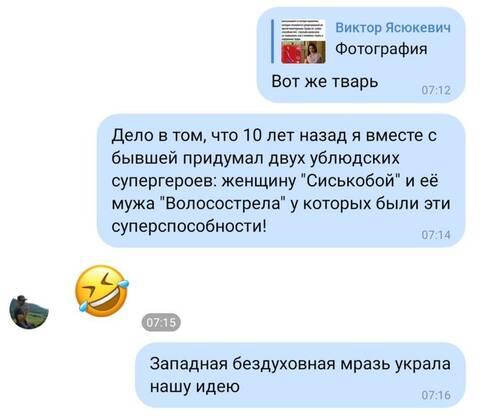 http://forumupload.ru/uploads/0012/c8/8c/9/t887065.jpg