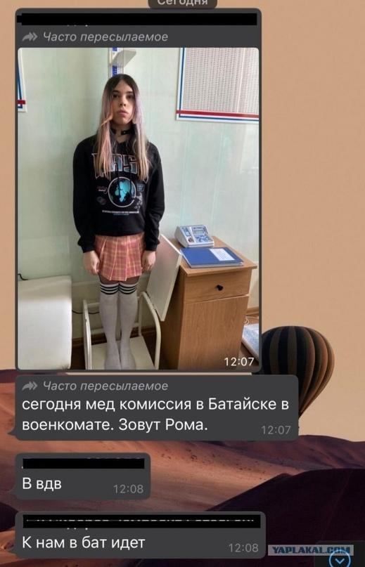 http://forumupload.ru/uploads/0012/c8/8c/9/t919588.jpg