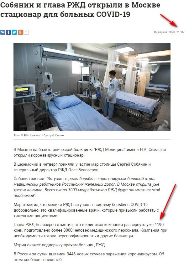 http://forumupload.ru/uploads/0012/d6/0d/1104/736889.jpg