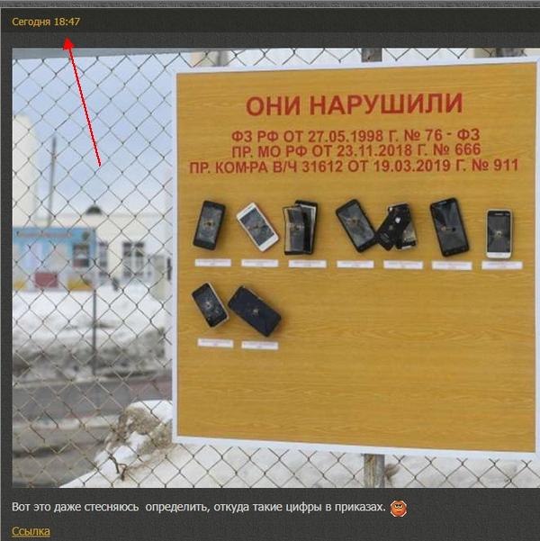 http://forumupload.ru/uploads/0012/d6/0d/1104/89036.jpg