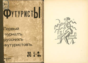 http://forumupload.ru/uploads/0012/d6/0d/1121/t139398.jpg