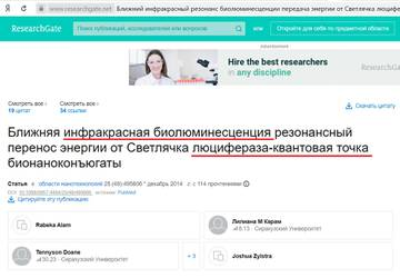 http://forumupload.ru/uploads/0012/d6/0d/1121/t186044.jpg