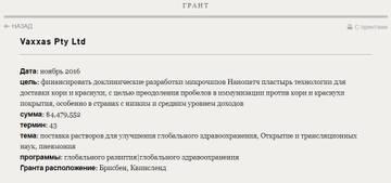 http://forumupload.ru/uploads/0012/d6/0d/1121/t191024.jpg