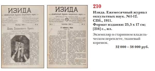 http://forumupload.ru/uploads/0012/d6/0d/1121/t192026.jpg
