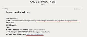 http://forumupload.ru/uploads/0012/d6/0d/1121/t24290.jpg