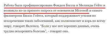 http://forumupload.ru/uploads/0012/d6/0d/1121/t38694.jpg
