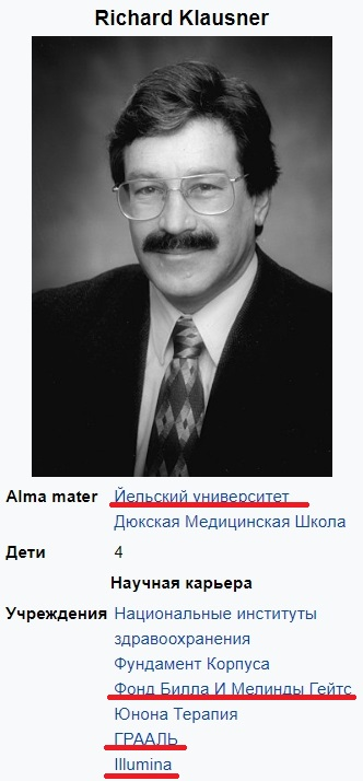 http://forumupload.ru/uploads/0012/d6/0d/1121/t42989.jpg