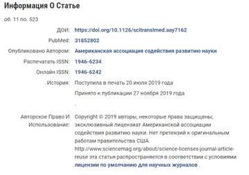http://forumupload.ru/uploads/0012/d6/0d/1121/t499453.jpg