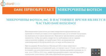 http://forumupload.ru/uploads/0012/d6/0d/1121/t607397.jpg