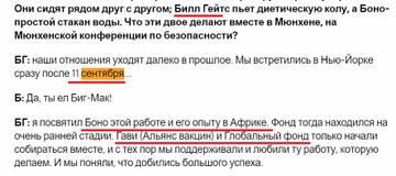 http://forumupload.ru/uploads/0012/d6/0d/1121/t619708.jpg